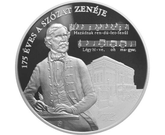 // 20000 forint, 925-ös ezüst, Magyarország, 2018 // - 2018-ban volt 175 éve, hogy Egressy Béni megzenésítette második nemzeti imánkat. A különösen nagy méretű érme hátlapján a zeneszerző mellett az első két sor kottája, az előlapon Vörösmarty Mihály költ