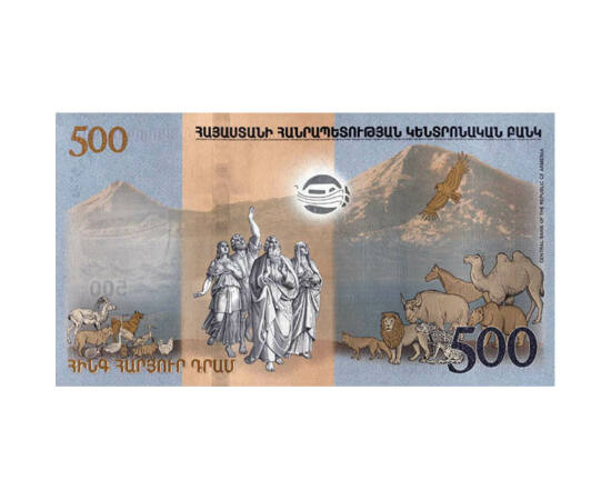 // 500 dram, Örményország, 2017 // - Örmény emlékbankjegy a vízözön legendájáról! A polimer bankjegy mindkét oldalán az Ararát hegy látható, ahol Noé bárkája partot ért. A bankjegyen Noé családja az állatokkal a hátlapon láthatók, a galamb, csőrében az ol