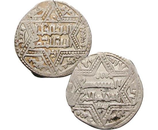 // dirham, 400-as ezüst, Ajjúbida Birodalom, 12. század // - A III. keresztes hadjáratban Oroszlánszívű Richárd nem tudta visszafoglalni Jeruzsálemet, de békéje Szaladin szultánnal biztosította a zarándokoknak a Szent Sír felkeresését.  Szaladin hexagramm