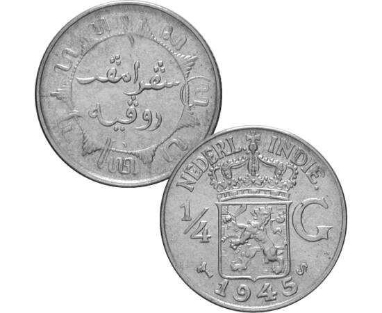 // 1/4 gulden, 720-as ezüst, Holland Kelet-India, 1937-1945 // - Holland Kelet-India gyarmati állam volt, a későbbi Indonézia.  Ez az ezüst érme az egyik utolsó gyarmati pénz, az ország 1949-ben nyerte el függetlenségét. Ezért kétnyelvű az érme, hátoldalá