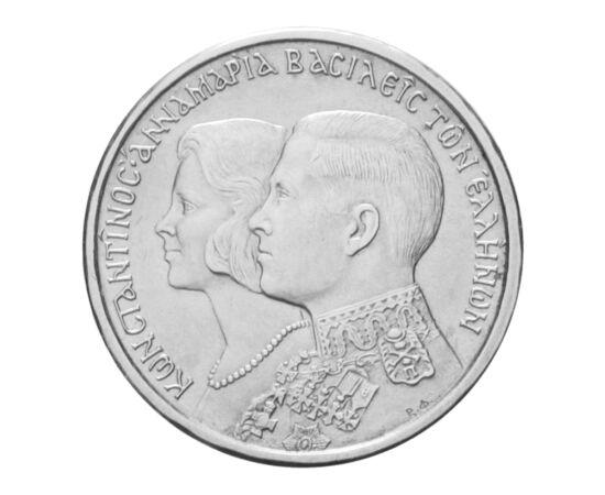 // 30 drachma, 835-ös ezüst, Görög Királyság, 1964 // - II. Konstantin és Anna-Mária esküvői érméje az utolsó görög királyi párt köszöntötte. 1973-ban katonai puccs döntötte meg trónját, majd népszavazás erősítette meg a királyság eltörlését. Az ezüst érm