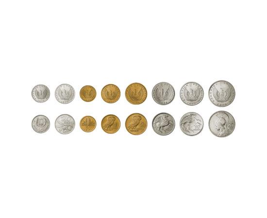 10,20,50lepta,1,2,5,10,20drachma1973 Görögország