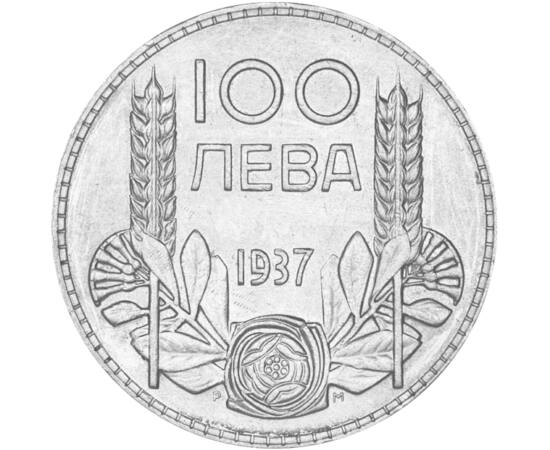 """// 100 leva, 500-as ezüst, Bulgária, 1934-1937 // - Az eredeti ezüstpénz különlegessége, hogy nem Bulgáriában, hanem bolgár megrendelésre Párizsban készült. Ez az érme a testvére annak a 100 levának, amit a legszebb pengőink """"szobrásza"""", Berán Lajos terve"""