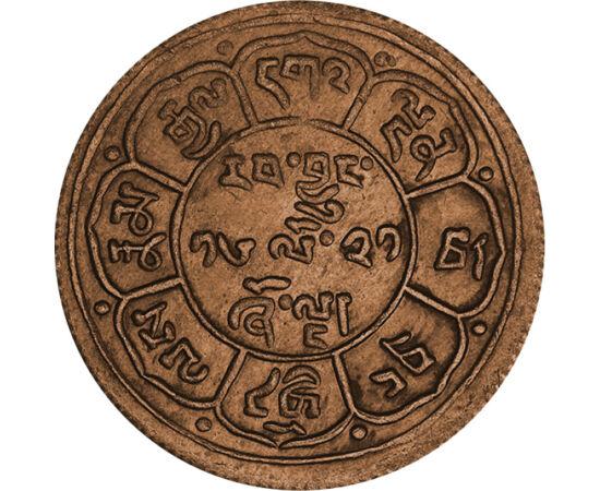 """// 5 sho, Tibet, 1947-1950 // - Tibet, a """"tiltott ország"""" a Himalája láncaitól védve és a tudatosan választott elszigeteltség következtében hosszú időn át megőrizhette titkait. Ezért úgy élt az emberek képzeletében, mint valami távoli, sejtelmes, misztiku"""
