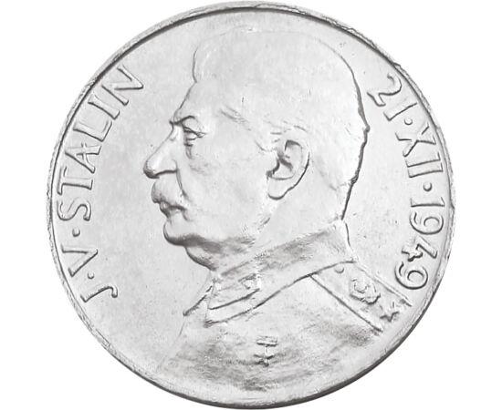 50 korona, Sztálin portré Csehszlovákia