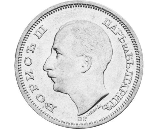 50 leva, III Boris, Ag.500,Bulgária Bulgária