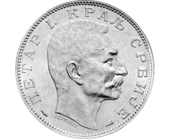 2 dinár, I. Péter Szerbia