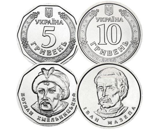 // 1, 2, 5, 10 hryvni, Ukrajna, 2018-2020 // - A Szovjetunió felbomlása után Ukrajna új pénzt vezetett be, a hrivnyát, mely felváltotta a rubelt. Az új forgalmi sor I. Vlagyimir és I. Jaroszláv kijevi nagyfejedelem, továbbá Bohdan Hmelnickij és Ivan Mazep
