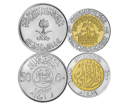 5,10,25,50,100hallalah,1963-2010 Szaud-Arábia
