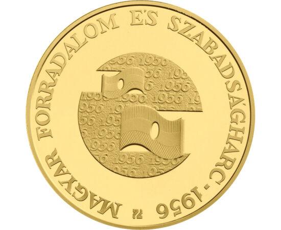 100000 Ft, 1956 forradalom 50. évf,Au Magyar Köztársaság