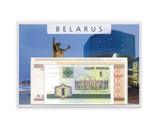 // 1, 5, 10, 20, 50, 100, 500, 1000 rubel, Fehéroroszország, 2000 // - 1991-ben megszűnt a Szovjetunió. Fehéroroszország már 1992-ben önálló pénzt bocsátott ki. 2000-ben egy új bankjegysor jelent meg, melyen az ország történelmi épületei idézik a velünk é