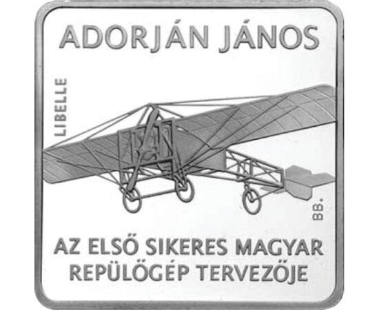 1000 Ft, Libelle, 2007, szögl.vf. Magyar Köztársaság