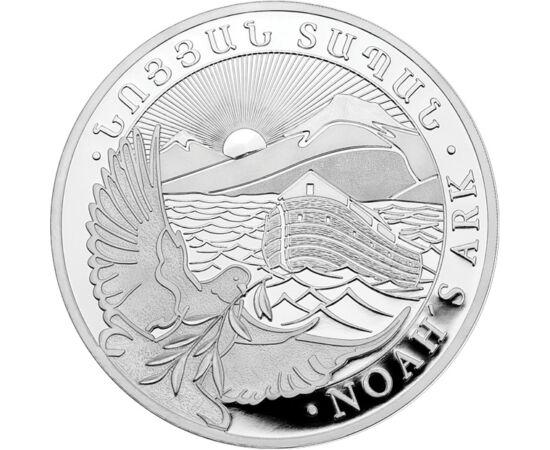500 drarm,Noé bárkája, Ag, 1oz,2021 Örményország