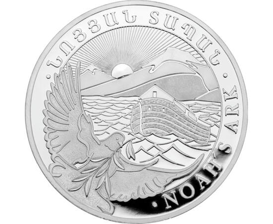 1000 dram, Noé bárkája,Ag,2021 Örményország
