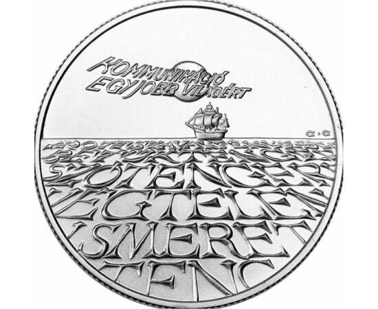 A füstbe ment magyar Expo, 500 forint, ezüst, Magyar Köztársaság, 1993