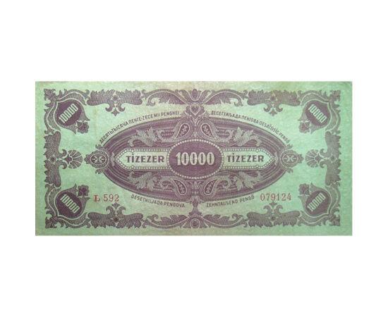 Az infláció történelme, 10000 pengő, Magyar Királyság, 1945