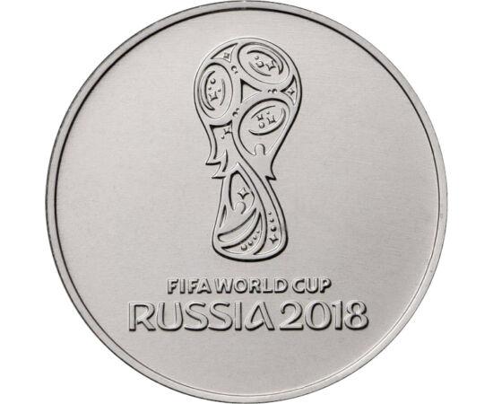 Egy rendhagyó VB!, 25 rubel, Oroszország, 2018