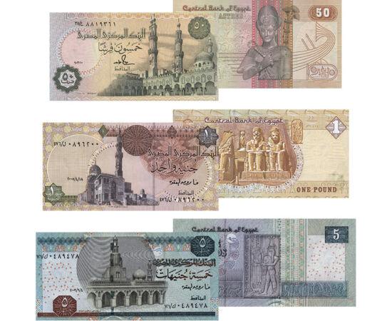 Egyiptom varázsa , 5, 10, 25, 50 piaster, 1, 5 pound, Egyiptom, 1990-2008