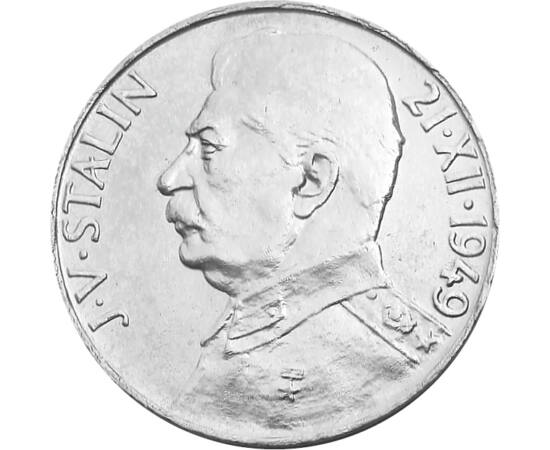 100 korona, Sztálin portré, Csehszlovákia