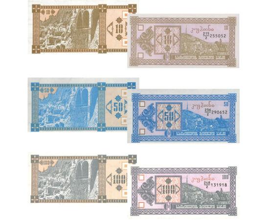 1, 3, 5, 10, 50, 100 kuponi, , 0, 0, Grúzia, 1993