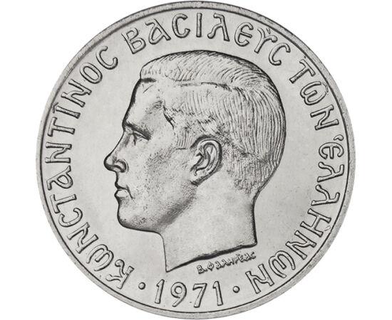 10 drachma, II. Konstantin, , CuNi, 10,05 g, Görögország, 1971-1973