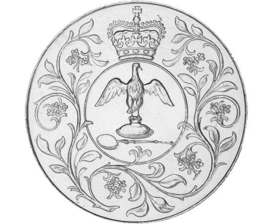 25 penny, II.Erzsébet uralk., 1977, Nagy-Britannia