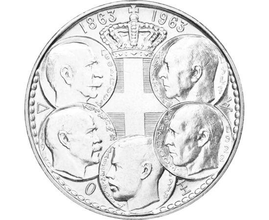 30 drachma, Glücksburg-ház,Ag,1963, Görögország
