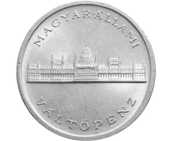5 pengő, Parlament, Magyar Királyság
