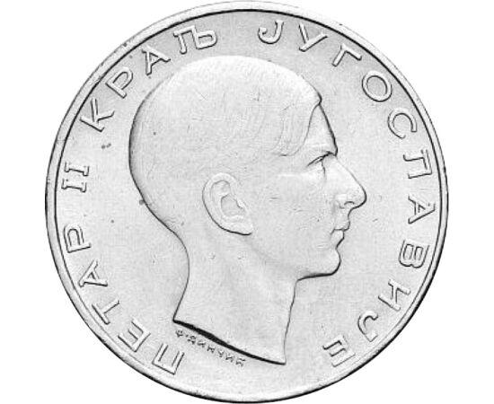 50 dinár, Jugoszlávia, Jugoszlávia