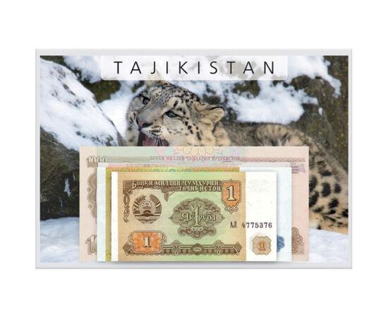 1, 5, 10, 20, 50, 100, 200, 500, 1000 rubel, , 0, 0, Tádzsikisztán, 1994
