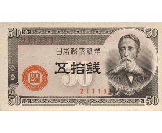 50 sen, , 0, 0, Japán, 1948