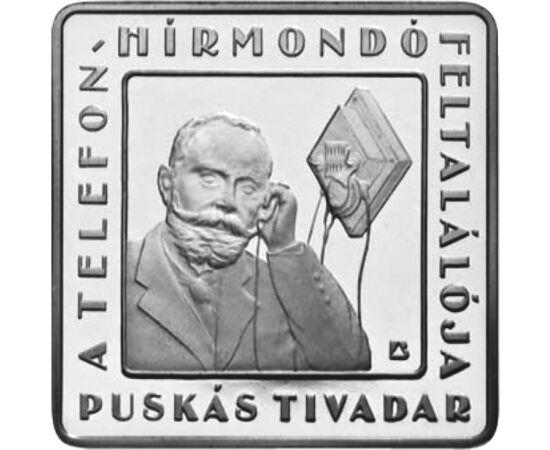 1000 Ft, Telefonhírmondó, tv. 2008, Magyar Köztársaság