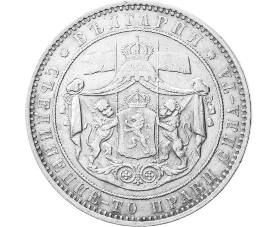 5 leva, I. Sándor, Ag, 1884-1885, Bulgária