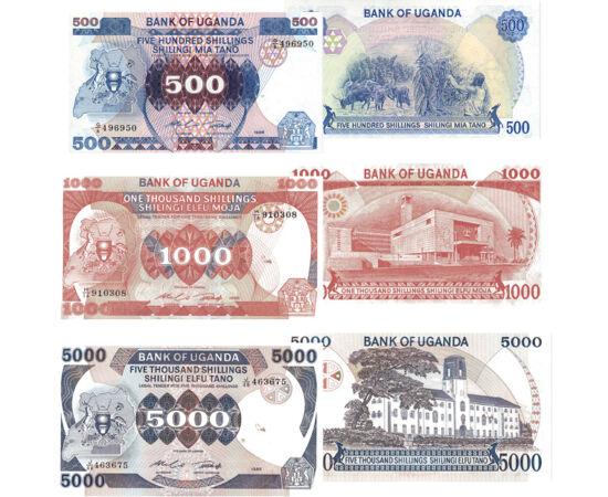 500, 1000, 5000 shilling, , 0, 0, Uganda, 1986
