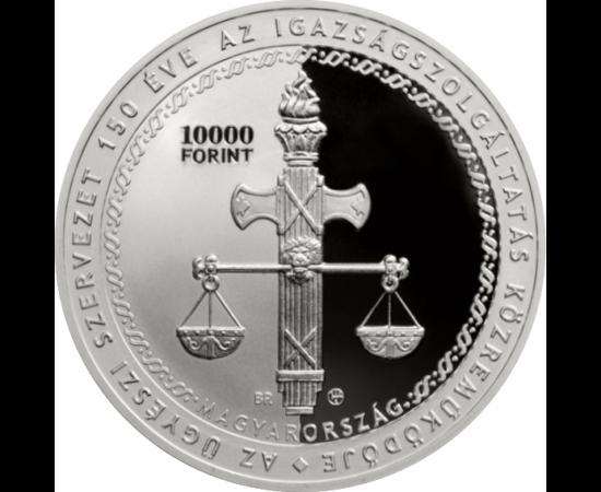 Ügyészség, 10000 Ft, ezüst, Magyarország, 2021