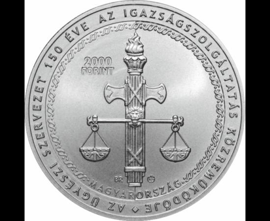 2000 forint, Ügyészség, CuNi,2021 Magyarország