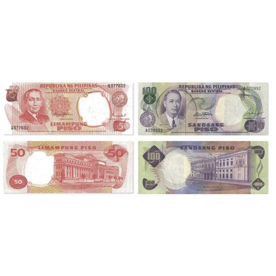 // 5, 10, 20, 50,100 peso, Fülöp-szigetek, 1969 // - A Fülöp-szigeteki diktátor, Ferdinand Marcos által kibocsátott bankjegyeket az állam függetlenségi harcának nagy alakjai, első elnökei díszítik. A diktátor velük törekedett igazolni hatalmát. Üzenete az