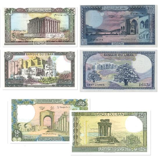 // 1, 5, 10, 25, 50, 100, 250 livre, Libanon, 1978-1988 // - Libanon rendkívül gazdag ókori emlékekben. Római és még korábbi templomok, hidak, utak maradványai jól fennmaradtak a száraz klímában, a víz eróziója nem tudta ezeket elpusztítani. A bankjegyeke