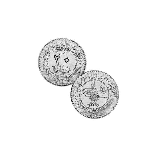 // 20 para, Oszmán Birodalom, 1909-1915 // - Az iszlám korlátozott emberábrázolást enged. Az érméken az uralkodó portréja helyett írásművészeti aláírását használták. A három oszlop minden szultán aláírásában megtalálható, melyek a Fekete-, a Márvány- és a