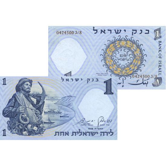 // 1 líra, Izrael, 1958 // - A Galileai-tenger Izrael legnagyobb édesvízi tava. Jézus e tavon ment a vízen tanítványai után, és partján történt a kenyérszaporítás csodája. Az 1958-as izraeli 1 lírás bankjegyen a háttérben látható a Bibliában Genezáreti tó