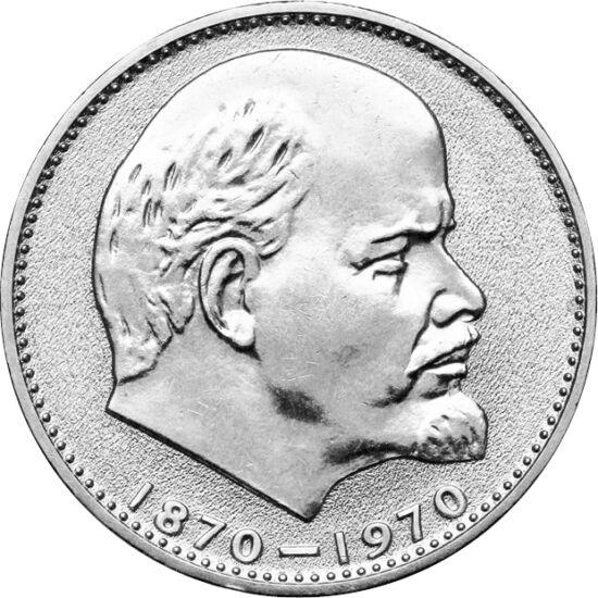 // 1 rubel, Szovjetunió, 1970 // - Lenin születésének 100 éves évfordulója alkalmából emlékpénzt bocsátott ki a Szovjetunió 1970-ben. Az immár majd 50 éves érme nemcsak a világtörténelmet formáló politikust, de a valaha a világ hatodát uraló Szovjetuniót