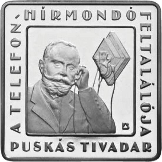// 1000 forint, Magyar Köztársaság, 2008 // - Puskás Tivadar telefonhírmondója történelmi hungarikum. A magyar rádiózást megelőzően, majd fél évszázadon át ez volt az első magyar elektronikus hírújság. Az érme egyike a népszerű, keresett négyszögletes érm